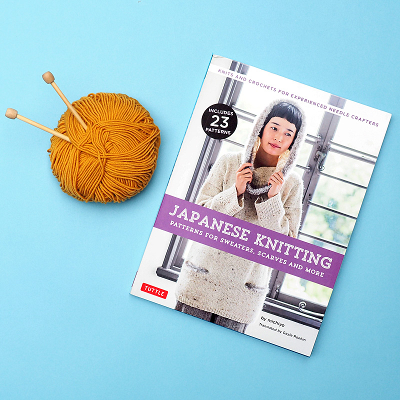 Japanese Knitting: Patterns for Sweaters, Scarves and More by michiyo
