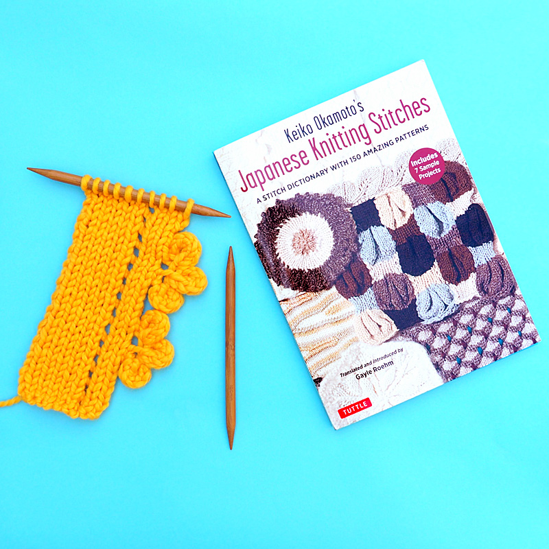 Japanese Knitting Stitches: A Stitch Dictionary with 150 Amazing Patterns by Keiko Okamoto